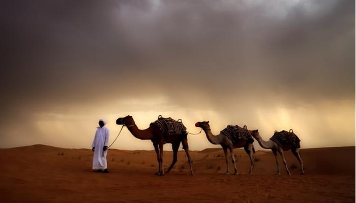 parabola arabe